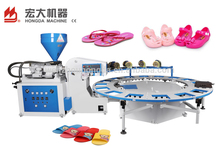 New pattern rotary 22 Kw Pcu plastic slippers making machine