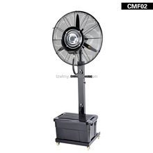 "exhaust fan 20 inch outdoor water mist fan ""misting fans"" ""mist cooling system"