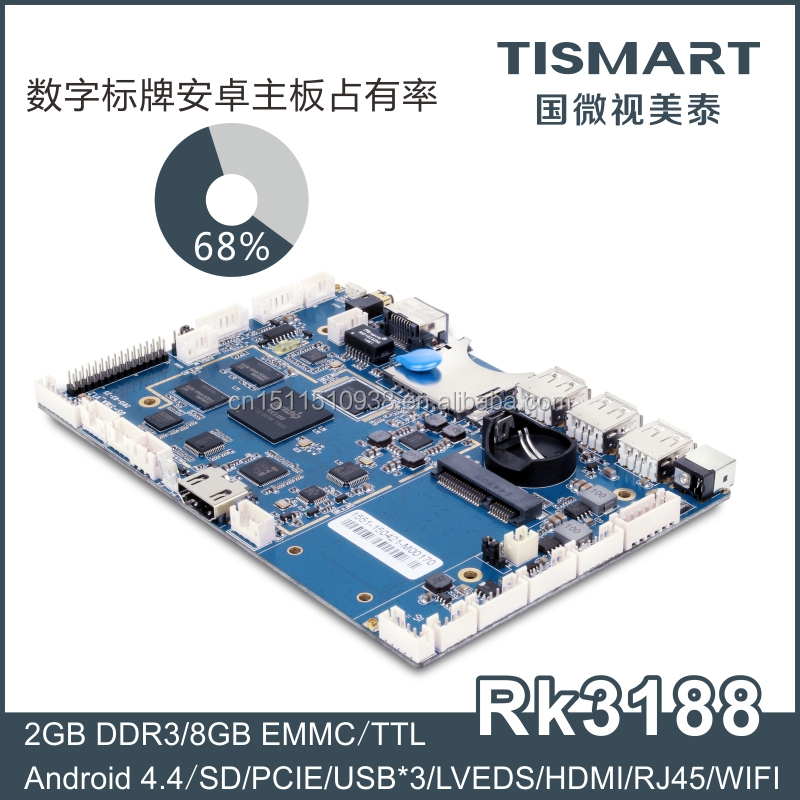 RK3188 ARM Embedded Motherboard PCBA Android Board Support 3G GPS Camera