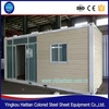 Mobile living container house refugee camp prefabricated homes fully furnished container house