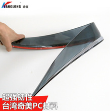 Rain shield sun visor car window visor for HONDA CIVIC 06-11 wind deflector