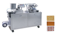 DPP-250 alu/pvc blister packing machine