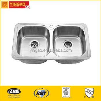401 New design stainless utility sink