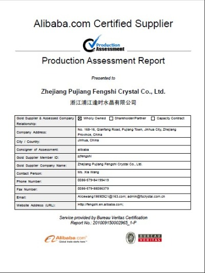 Production Capability Assessment Report