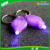 UV Purple Light 365nm Micro LED Keychain Torch