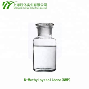 Chemical raw materials N-Methylpyrrolidone(NMP) CAS NO 872-50-4 NMP Solvent Trade assurance