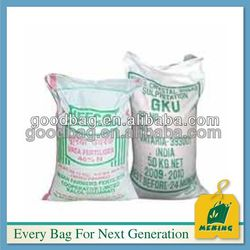 top quality recycled pp laminated woven polypropylene bags for rice