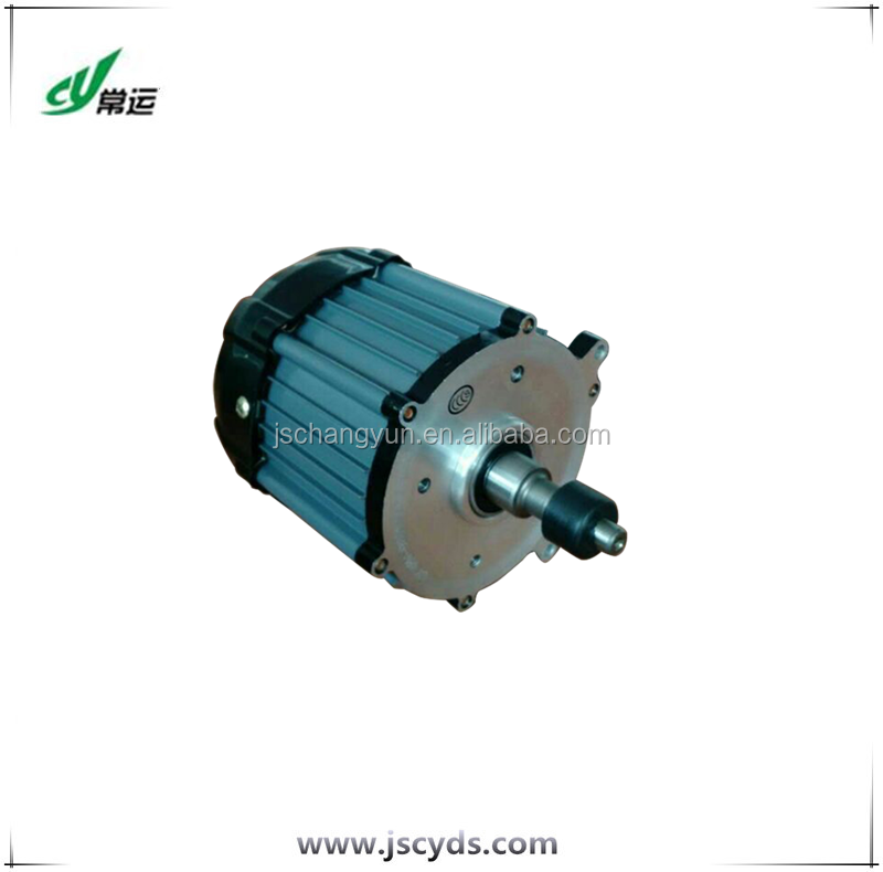 Electric tricycle parts brushless dc motor differential