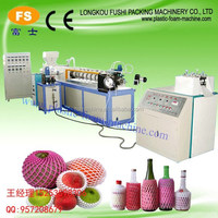 Life-long Maintenance Factory Outlet Fruit & Vegetable Foam Net Extrusion Line