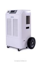 OJ-902E Industrial Metal Dehumidifier with big wheel