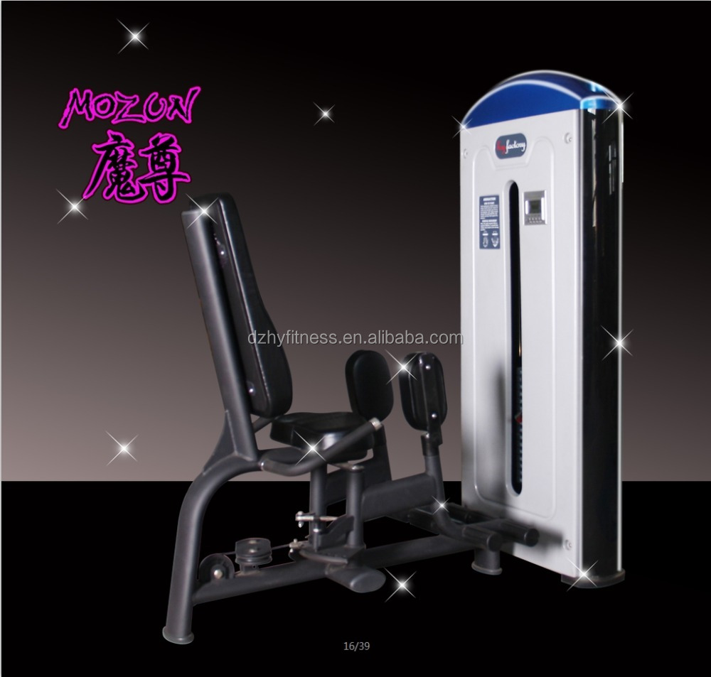 hot sale strength machine HY-6813 The thigh inside and outside training/Gym Fitness equipment