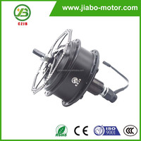 JB-92C2 48v 250w brushless dc high speed electric bldc hub motor