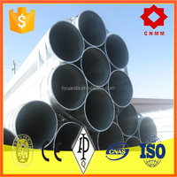 China manufacturer galvanized steel inner tube