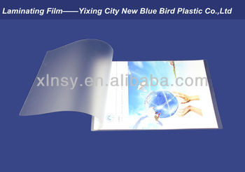 lamination packaging form fill seal films