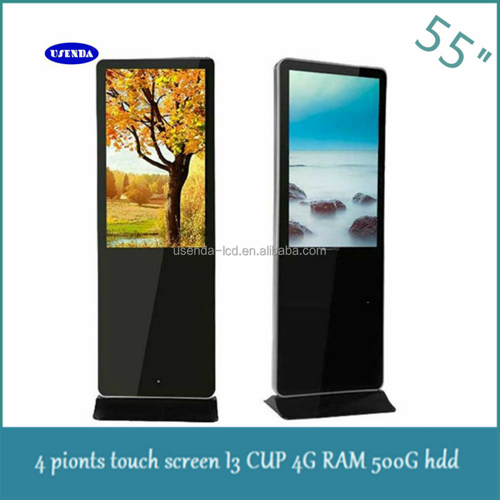 China price wifi full HD 55 inch lcd vertical advertising monitor/outdoor lcd advertising display