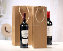 High Quality Recyclable Custom Printed Kraft Paper Bag for Wine