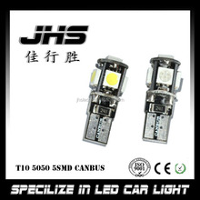 Wholesale Canbus T10 5smd 5050 LED car led Light Canbus W5W 194 5050 SMD Error Free White Light Bulbs 5 led no error auto lamp