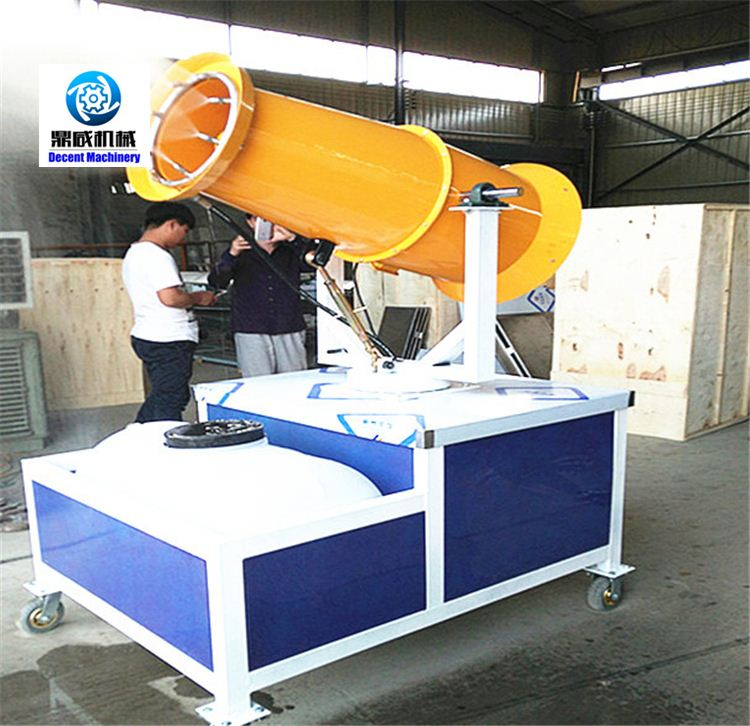 Professional fog cannon manufacturer technical support offered mist cooling fan for dust control