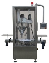 MZH-F Automatic Auger Filling Machine with CE ISO SG Certificate for eyebrown powder, milk powder, pesticide