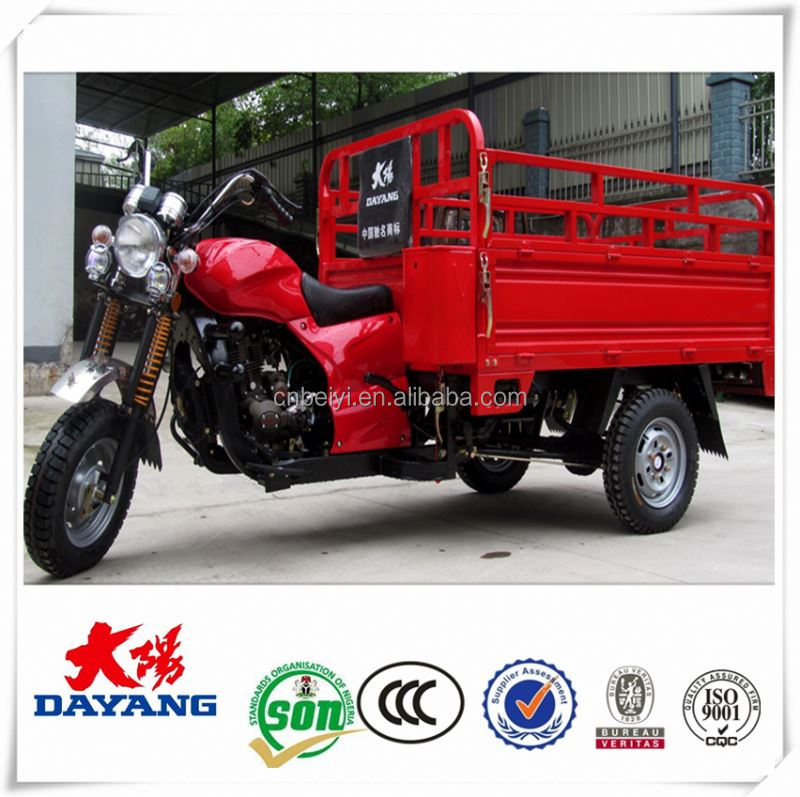 150cc gasoline Dayang motorized tricycle