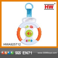 High Quality Plastic Toy Steering Wheel Funny Baby Toys
