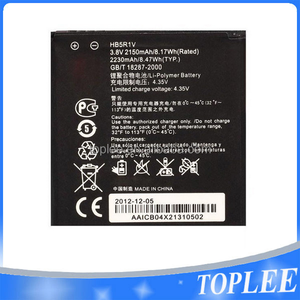 Rechargeable original replacement mobile battery HB5R1V for Huawei Honor Quad Honor II U9508 phones
