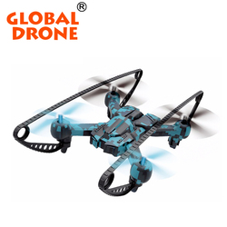 NEW Global Drone Cheap 2.4G RC Plane RTF Battle Tank Six Axis Gyro Aircraft with Headless Mode / 360 Degree Flip