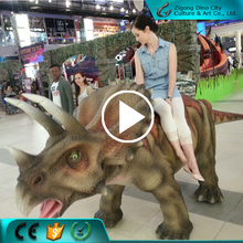 Mechanical Robotic Animatronic Walking Dinosaur Ride for Sale