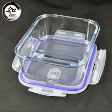 Pass FDA Certificatehermeticglass Pasta Storageglass Food Container
