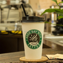 Biodegradable Plant Based Coffee Cup With PLA Lids And PLA Straw