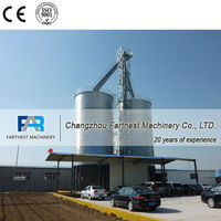 Small Chicken Feed Grain Steel Silo In Good Price