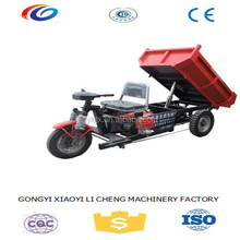 latest design wide application electric dumper tricycle/mining dump truck for sale