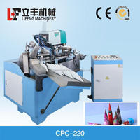 hot sale full automatic ice cream cone sleeve machine CPC-220