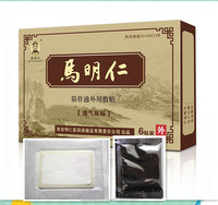 2016 Exterior Use Herbal Medicines cervical spondylosis neck pain relief plaster