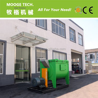 Waste plastic bags film dryer drying machine / plastic dewatering machine