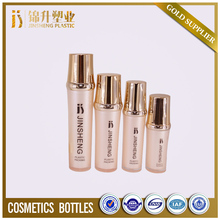 Best price of fancy recyclable acrylic round pump cosmetic bottle price