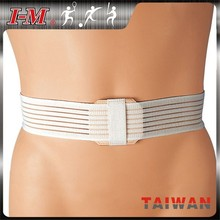 Medical CHILD UMBILICAL HERNIA Belt, Infant Abdominal Binder, Baby Navel Truss Support