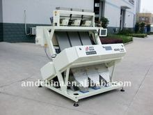 256 channels coffee nut,soybeans,wheat color sorter