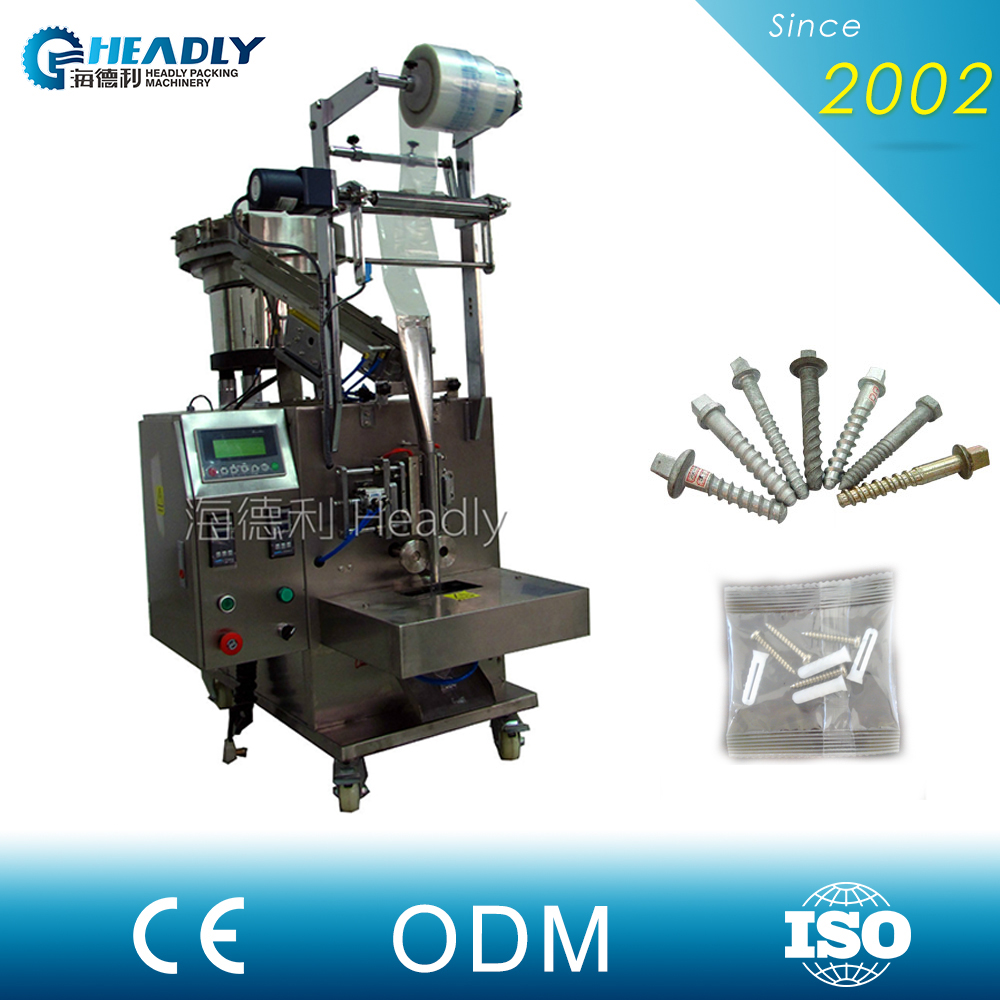 Bolt and nut pouch automatic packing machine for hardware counting and weighting package