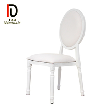Wholesale Wedding Chairs Louis Chair Banquet Dining Chair