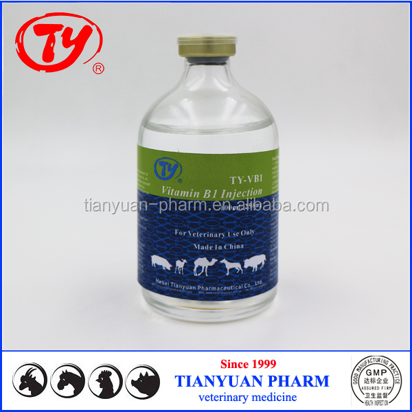 veterinary multiple neuritis drug vitamin B1 injection for cattle