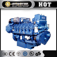 Diesel Engine Hot sale engine 26cc gas engine rc boat