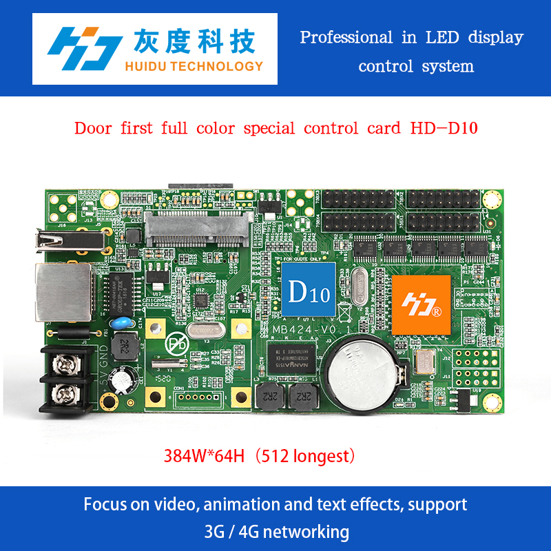 HD-D10 3G 4G controller advertisements for taxi led topper sign