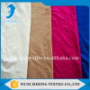 /product-detail/different-kinds-of-underwear-fabric-88-nylon-12-spandex-fabric-60630398825.html