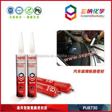 Wet Solidification PU Sealant for Sealing and Welding Windscreen