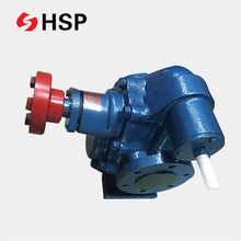Simple innovative products portable transfer buy gear pump