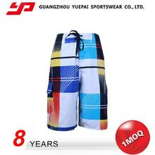 Highest Level New Design Latest Style Jersey Uniform Volleyball Logo