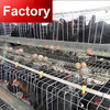 Wholesale Price pvc coated wire mesh chicken cages with high quality