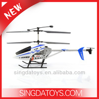 New Arrived!MJX T656 3CH RC Helicopter With Water Lights