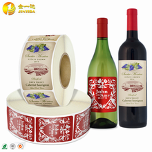 High quality custom printed roll adhesive sticker wine label